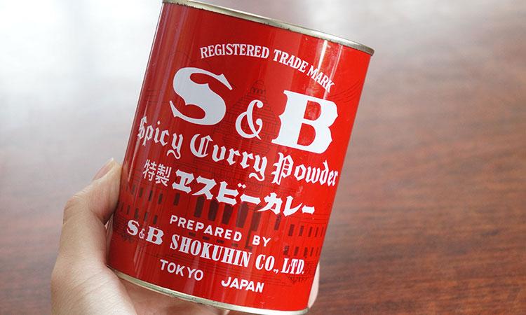 S&B 特製エスビーカレー