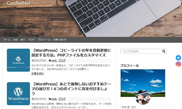 【WordPress】一部コンテンツを画面に固定表示する方法を紹介します!css簡単カスタマイズ