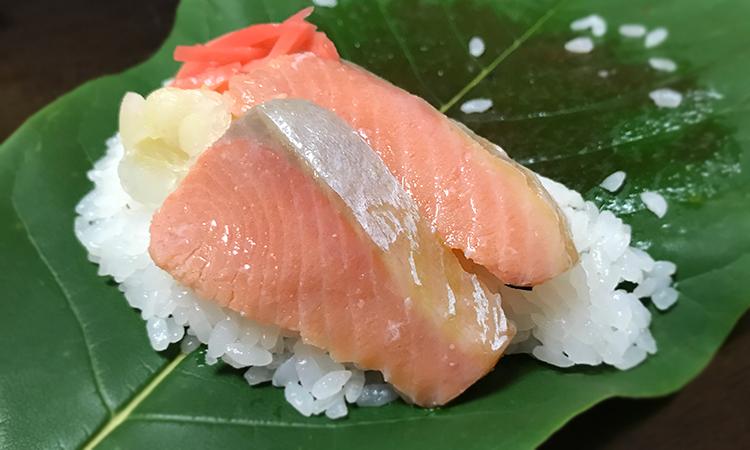 家だからこそ作れる朴葉寿司の作り方。レアな鱒が絶品です