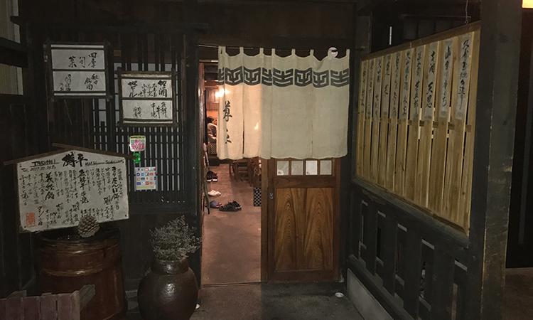 馬刺しを求めて辿り着いた小料理屋「樽平」。料理はどれも逸品【飛騨高山】