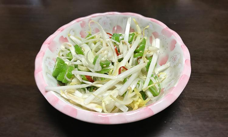 チコリ サラダ