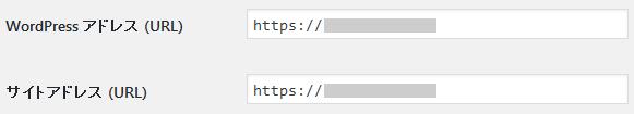 ロリポップ 独自SSL