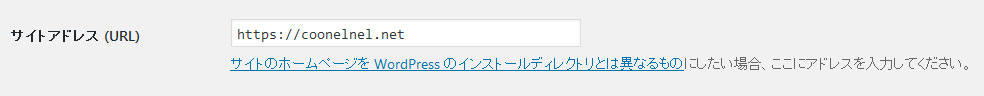 WordPress リンク切れ