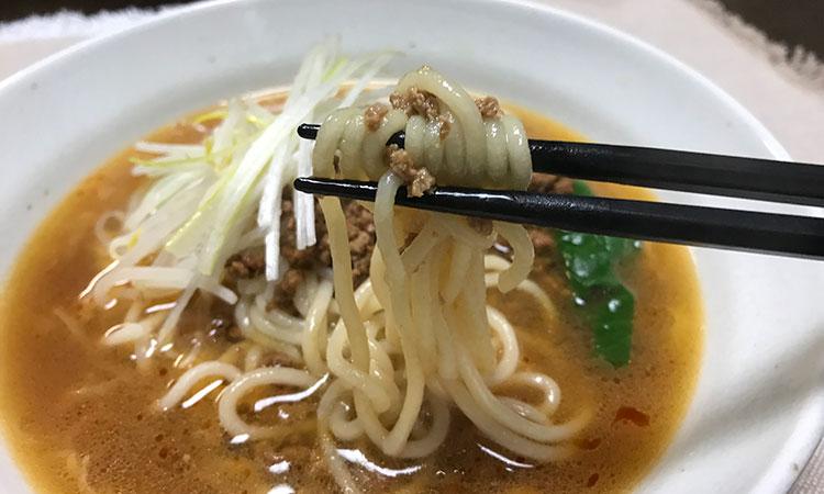 ヌードルメーカー 担々麺
