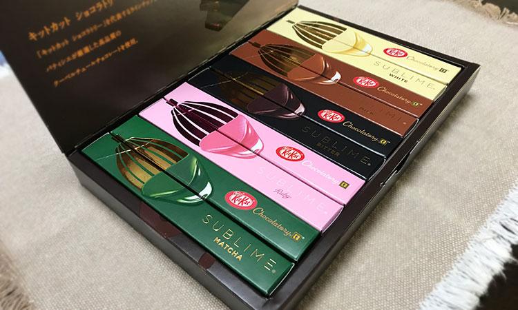 ルビーチョコレート キットカット