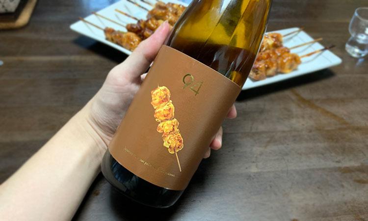 清酒 玉乃光 純米吟醸 94