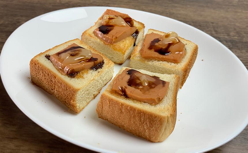 フォアグラのテリーヌ 食パン