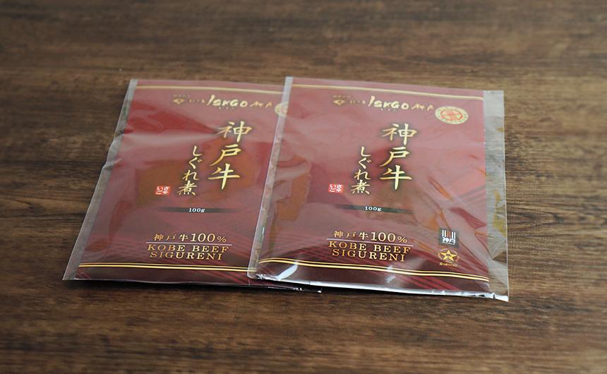 ほてるISAGO神戸 神戸牛のしぐれ煮